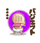 広告・映像業界用語スタンプ【P編】(個別スタンプ:15)