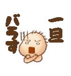 広告・映像業界用語スタンプ【P編】(個別スタンプ:16)