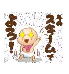 広告・映像業界用語スタンプ【P編】(個別スタンプ:17)