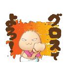 広告・映像業界用語スタンプ【P編】(個別スタンプ:18)
