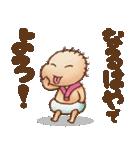広告・映像業界用語スタンプ【P編】(個別スタンプ:19)