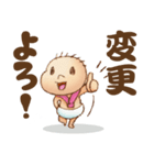 広告・映像業界用語スタンプ【P編】(個別スタンプ:20)