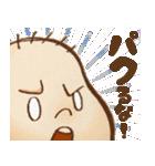 広告・映像業界用語スタンプ【P編】(個別スタンプ:21)