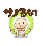 広告・映像業界用語スタンプ【P編】(個別スタンプ:22)