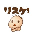 広告・映像業界用語スタンプ【P編】(個別スタンプ:23)