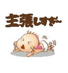 広告・映像業界用語スタンプ【P編】(個別スタンプ:24)