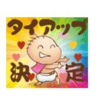 広告・映像業界用語スタンプ【P編】(個別スタンプ:25)