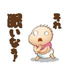 広告・映像業界用語スタンプ【P編】(個別スタンプ:27)