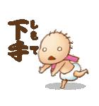 広告・映像業界用語スタンプ【P編】(個別スタンプ:29)