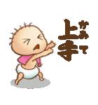 広告・映像業界用語スタンプ【P編】(個別スタンプ:30)