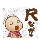 広告・映像業界用語スタンプ【P編】(個別スタンプ:31)