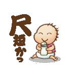 広告・映像業界用語スタンプ【P編】(個別スタンプ:32)