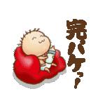 広告・映像業界用語スタンプ【P編】(個別スタンプ:33)