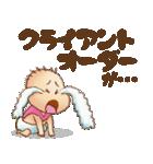 広告・映像業界用語スタンプ【P編】(個別スタンプ:37)