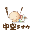 広告・映像業界用語スタンプ【P編】(個別スタンプ:39)