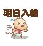 広告・映像業界用語スタンプ【P編】(個別スタンプ:40)