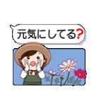 ふるさとからのあったかい便り(秋編)(個別スタンプ:01)