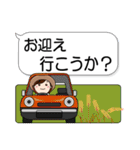 ふるさとからのあったかい便り(秋編)(個別スタンプ:08)