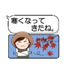 ふるさとからのあったかい便り(秋編)(個別スタンプ:09)