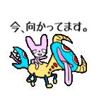 うさぎ いっぱい (2)(個別スタンプ:01)