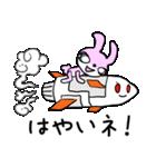うさぎ いっぱい (2)(個別スタンプ:02)