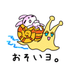 うさぎ いっぱい (2)(個別スタンプ:03)