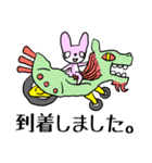 うさぎ いっぱい (2)(個別スタンプ:04)
