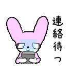 うさぎ いっぱい (2)(個別スタンプ:05)