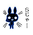 うさぎ いっぱい (2)(個別スタンプ:08)