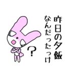 うさぎ いっぱい (2)(個別スタンプ:09)