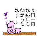 うさぎ いっぱい (2)(個別スタンプ:30)