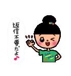 kira☆kira 女子スタンプ(個別スタンプ:01)