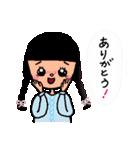 kira☆kira 女子スタンプ(個別スタンプ:02)