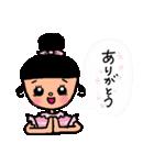 kira☆kira 女子スタンプ(個別スタンプ:03)