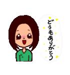 kira☆kira 女子スタンプ(個別スタンプ:05)