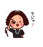 kira☆kira 女子スタンプ(個別スタンプ:08)