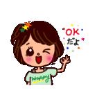 kira☆kira 女子スタンプ(個別スタンプ:09)