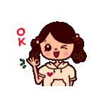 kira☆kira 女子スタンプ(個別スタンプ:10)