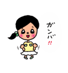 kira☆kira 女子スタンプ(個別スタンプ:13)