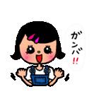 kira☆kira 女子スタンプ(個別スタンプ:14)
