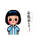 kira☆kira 女子スタンプ