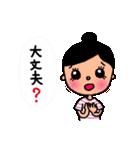 kira☆kira 女子スタンプ(個別スタンプ:16)