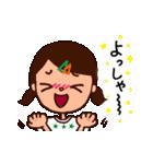 kira☆kira 女子スタンプ(個別スタンプ:17)