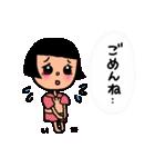 kira☆kira 女子スタンプ(個別スタンプ:19)