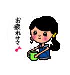 kira☆kira 女子スタンプ(個別スタンプ:20)