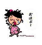 kira☆kira 女子スタンプ(個別スタンプ:21)