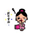 kira☆kira 女子スタンプ(個別スタンプ:22)