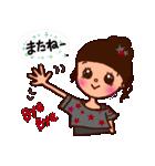 kira☆kira 女子スタンプ(個別スタンプ:23)