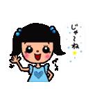 kira☆kira 女子スタンプ(個別スタンプ:24)