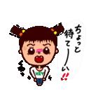 kira☆kira 女子スタンプ(個別スタンプ:28)